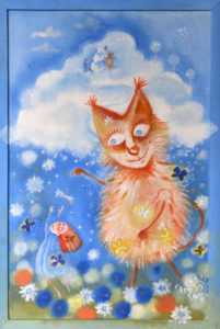 Летний котик