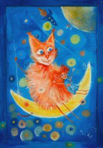 Ночной котик